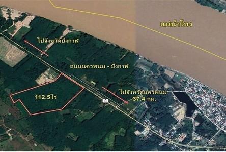 For Sale House in Tha Uthen, Nakhon Phanom, Thailand