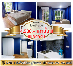 Located in the same area - Miami Condo Bangpu