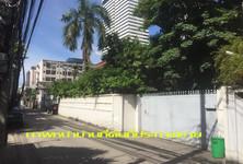 Продажа: Земельный участок 380 кв.ва. в районе Phaya Thai, Bangkok, Таиланд