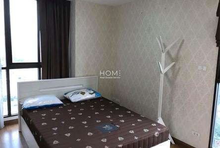 Продажа: Кондо с 2 спальнями в районе Chatuchak, Bangkok, Таиланд
