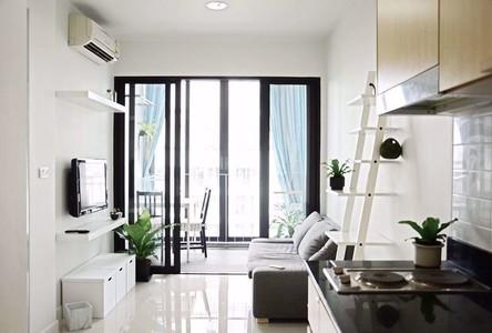 В аренду: Кондо c 1 спальней возле станции MRT Huai Khwang, Bangkok, Таиланд