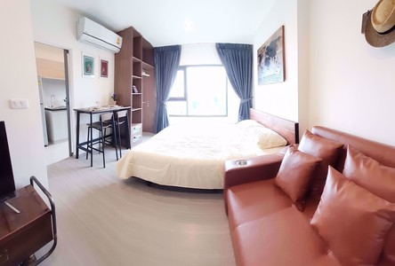 For Sale or Rent Condo 25.99 sqm in Chom Thong, Bangkok, Thailand