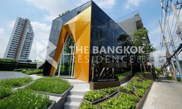 Located in the same area - THE BASE Phetchaburi-Thonglor