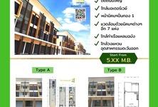 ขาย หรือ เช่า อาคารพาณิชย์ 3 ห้องนอน ศรีราชา ชลบุรี