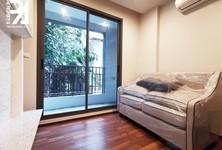 For Sale 1 Bed Condo in Lat Phrao, Bangkok, Thailand
