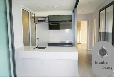 Продажа: Кондо с 2 спальнями возле станции BTS Surasak, Bangkok, Таиланд