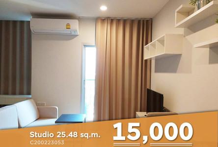 В аренду: Кондо 25 кв.м. возле станции MRT Thailand Cultural Centre, Bangkok, Таиланд