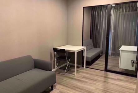 For Rent 2 Beds Condo Near MRT Kamphaeng Phet, Bangkok, Thailand
