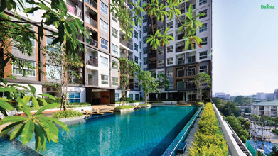 Located in the same area - The Trust Condo Ngamwongwan