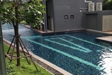 Продажа: Кондо 29 кв.м. в районе Kathu, Phuket, Таиланд