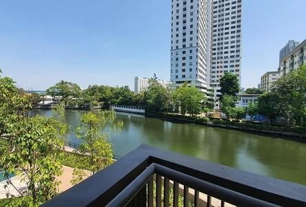 For Sale 2 Beds Condo in Phra Khanong, Bangkok, Thailand