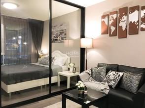 Located in the same area - dCondo Campus Resort Bangna