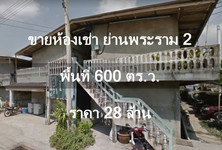 For Sale Apartment Complex 94 rooms in Mueang Samut Sakhon, Samut Sakhon, Thailand
