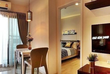 Продажа: Кондо c 1 спальней в районе Bang Yai, Nonthaburi, Таиланд