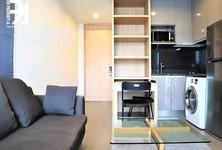 For Rent 1 Bed Condo Near MRT Phahon Yothin, Bangkok, Thailand