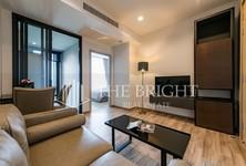 For Rent 1 Bed Condo Near MRT Chatuchak Park, Bangkok, Thailand