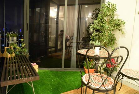 В аренду: Кондо с 2 спальнями возле станции BTS Sanam Pao, Bangkok, Таиланд