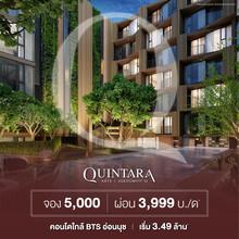 В том же районе - Quintara Arte Sukhumvit 52
