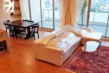 For Sale 2 Beds コンド in Yan Nawa, Bangkok, Thailand