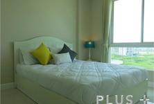 For Rent 2 Beds Condo in Cha Am, Phetchaburi, Thailand