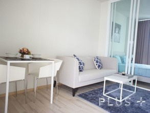 Located in the same area - THE BASE Downtown - Phuket
