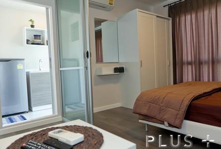 В аренду: Кондо c 1 спальней в районе Kathu, Phuket, Таиланд