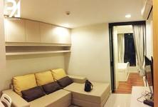 For Rent 1 Bed コンド Near BTS Ekkamai, Bangkok, Thailand