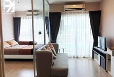 For Rent 1 Bed Condo Near BTS Wutthakat, Bangkok, Thailand