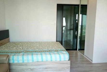 Продажа или аренда: Кондо c 1 спальней в районе Bang Yai, Nonthaburi, Таиланд