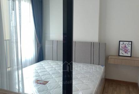 Продажа или аренда: Кондо c 1 спальней возле станции BTS Bearing, Samut Prakan, Таиланд