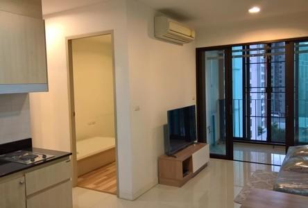 Продажа или аренда: Кондо с 2 спальнями возле станции MRT Huai Khwang, Bangkok, Таиланд