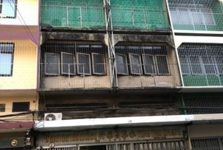ขาย อาคารพาณิชย์ 1 ห้องนอน ป้อมปราบศัตรูพ่าย กรุงเทพฯ