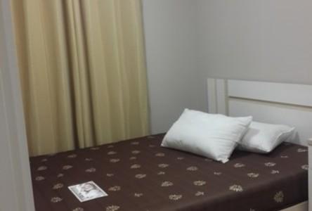 В аренду: Кондо c 1 спальней в районе Lak Si, Bangkok, Таиланд