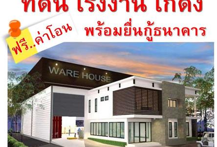For Sale Warehouse 400 sqm in Lat Lum Kaeo, Pathum Thani, Thailand