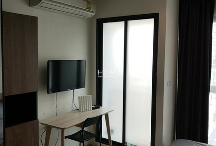 В аренду: Кондо 23 кв.м. возле станции MRT Phraram Kao 9, Bangkok, Таиланд
