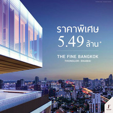 В том же районе - The FINE Bangkok Thonglor - Ekamai