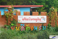 For Sale Hotel 9 rooms in Ban Chang, Rayong, Thailand