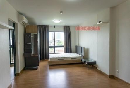 For Sale Condo 32.38 sqm in Chatuchak, Bangkok, Thailand