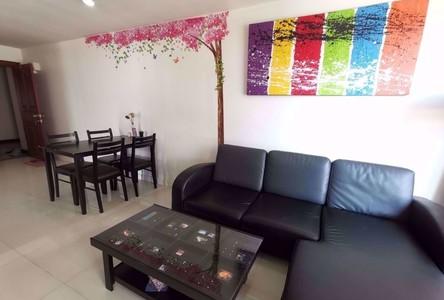 В аренду: Кондо с 2 спальнями возле станции MRT Phraram Kao 9, Bangkok, Таиланд