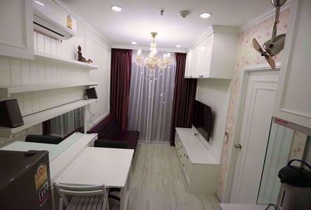 В аренду: Кондо c 1 спальней возле станции BTS Bang Na, Bangkok, Таиланд