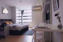 For Sale or Rent Condo 32 sqm in Watthana, Bangkok, Thailand