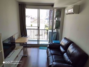 Located in the same building - City Room  Ratchada - Suthisan