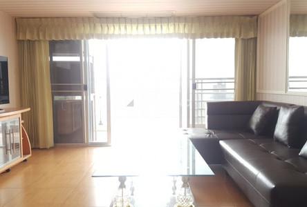 Продажа: Кондо с 21 спальнями возле станции BTS Phrom Phong, Bangkok, Таиланд