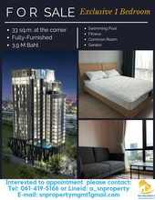 Located in the same building - Bangkok Horizon Sathorn