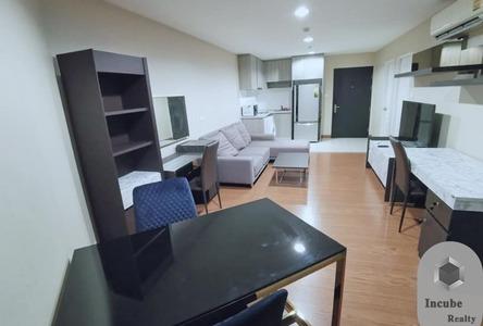 Продажа или аренда: Кондо c 1 спальней возле станции MRT Phra Ram 9, Bangkok, Таиланд