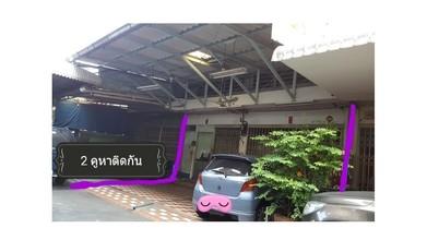Located in the same area - Din Daeng, Bangkok