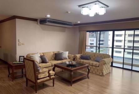 В аренду: Кондо с 3 спальнями возле станции MRT Sukhumvit, Bangkok, Таиланд