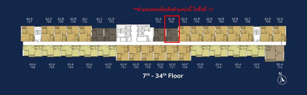 เดอะ เพรสซิเดนท์ สุขุมวิท-สมุทรปราการ - ขาย คอนโด 1 ห้องนอน ติด BTS พระโขนง   Ref. TH-MHJXXMNK
