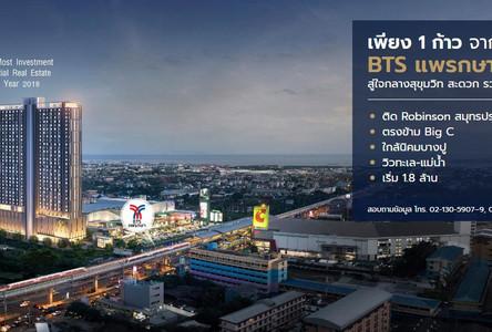 Продажа: Кондо c 1 спальней возле станции BTS Phra Khanong, Бангкок, Таиланд