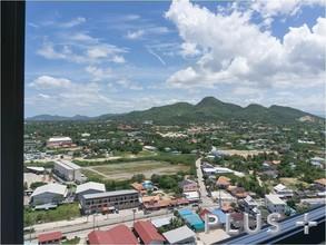 Located in the same building - Baan Kiang Fah